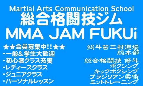 MMA JAM FUKUI