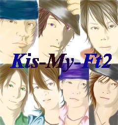 キスマイの画像 p1_3